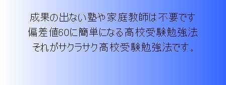 sakurasaku-logo.jpg